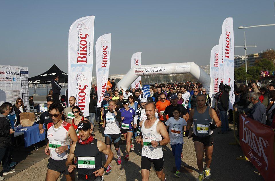 1ο Βίκος Salonica Run – Τα αποτελέσματα