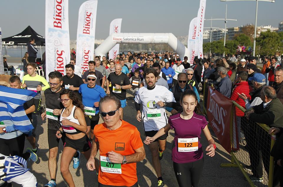 1ο Βίκος Salonica Run – Photogallery