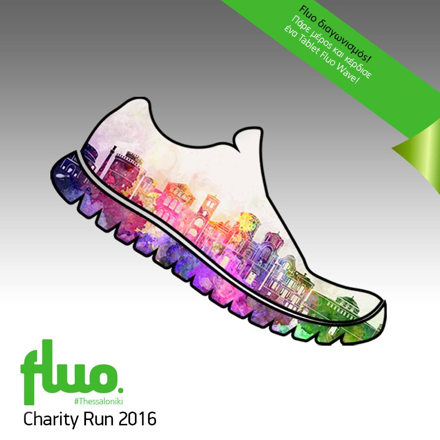 Fluo Charity Run, ο διαγωνισμός!